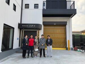大阪 新築 ヨシザワ想造建築株式会社